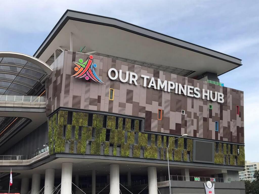 Aimline Steers Sound At Our Tampines Hub Aimline Audio